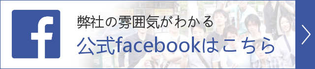 FacebookCorp